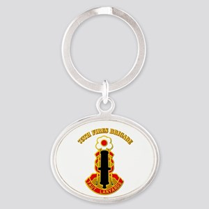 DUI - 75th Fires Brigade with Text Oval Keychain