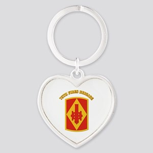 SSI - 75th Fires Brigade with Text Heart Keychain