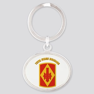 SSI - 75th Fires Brigade with Text Oval Keychain