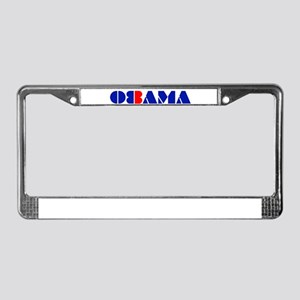 Nifty 08ama gear! License Plate Frame