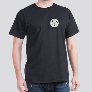 Three counterclockwise swirls Dark T-Shirt
