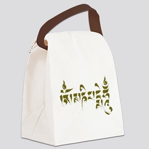 Om mani padme hum 2 Canvas Lunch Bag