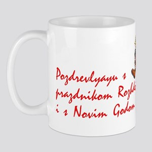 Holiday International Mug