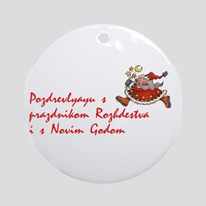"Holiday International ""Russian"" Ornament (Round)"