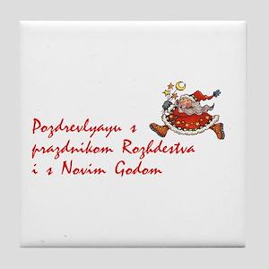 "Holiday International ""Russian"" Tile Coaster"