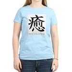Healing (kanji character) Women's T-Shirt