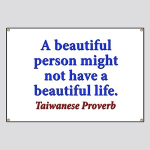 A Beautiful Person - Taiwanese Banner