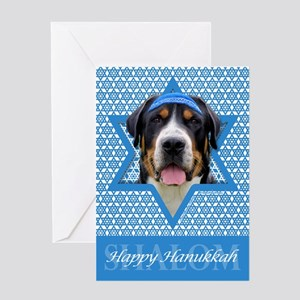 Hanukkah Star of David - Swissie Greeting Card