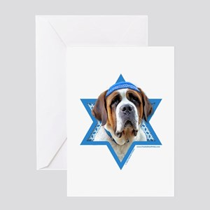 Hanukkah Star of David - St Bernard Greeting Card