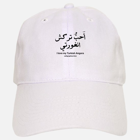 Turkish Angora Cat Calligraphy Baseball Baseball Cap