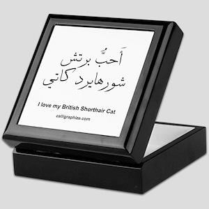 British Shorthair Cat Calligraphy Keepsake Box