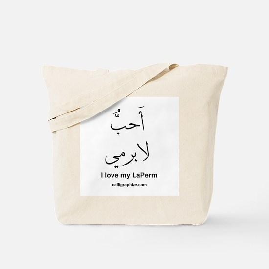 LaPerm Cat Arabic Calligraphy Tote Bag
