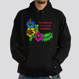 HAWAIIAN CHRISTMAS/NEW YEAR Hoodie