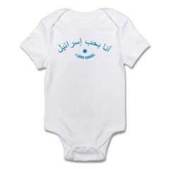 I Love Israel Infant Bodysuit