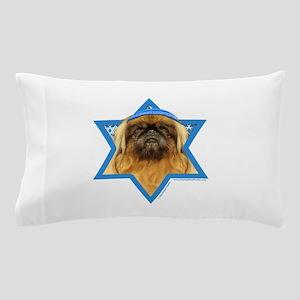 Hanukkah Star of David - Peke Pillow Case