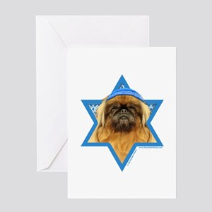 Hanukkah Star of David - Peke Greeting Card