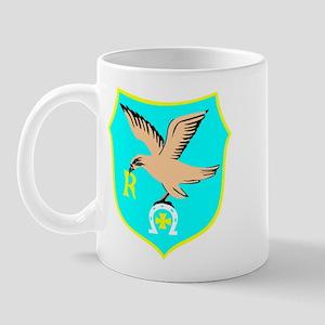 Ropczyce Crest Mug