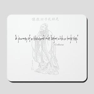 Confucius Mousepad