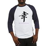Happiness (Kanji Character) Baseball Jersey