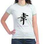 Happiness (Kanji Character) Jr. Ringer T-Shirt