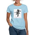 Happiness (kanji character) Women's Pink T-Shirt