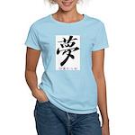 Dream (kanji character) Women's Pink T-Shirt