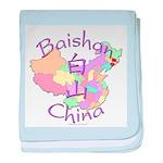 Baishan China baby blanket