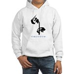 Freedom (Kanji Character) Hooded Sweatshirt