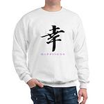 Happiness (Kanji Character) Hooded Sweatshirt