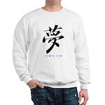 Dream (Kanji Character) Hooded Sweatshirt