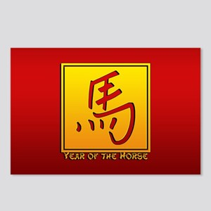 Year Of The Horse Postcards (Package of 8)