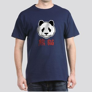 Panda (chinese) Dark T-Shirt