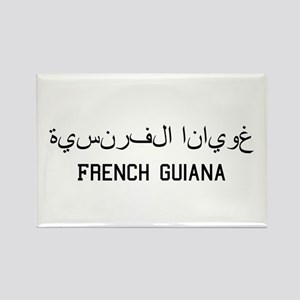 French Guiana in Arabic Rectangle Magnet