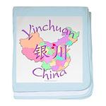 Yinchuan China baby blanket