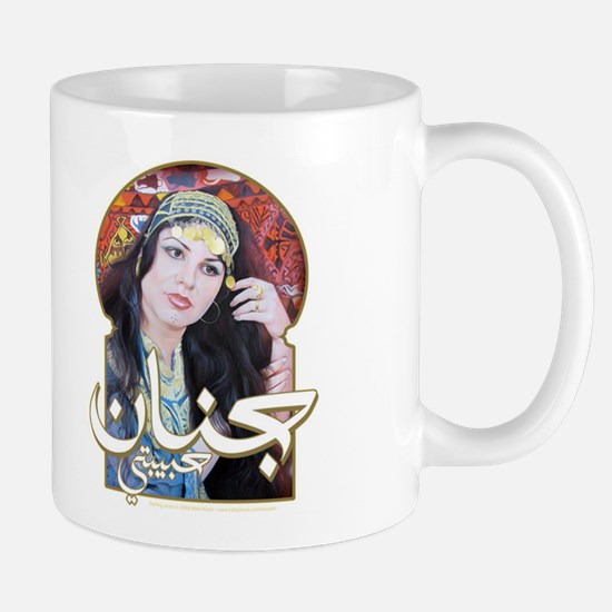 Arabic Coffee Mug
