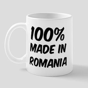100 Percent Romania Mug