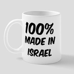 100 Percent Israel Mug