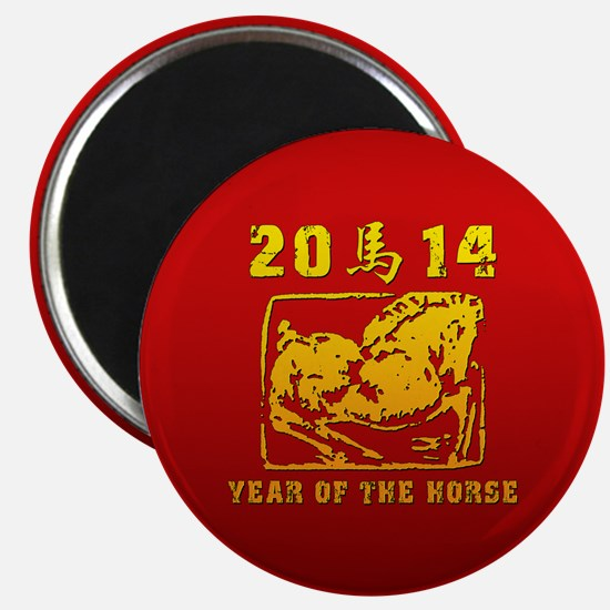 """Year of The Horse 2014 2.25"""" Magnet (10 pack)"""