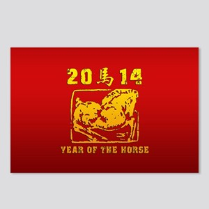 Year of The Horse 2014 Postcards (Package of 8)