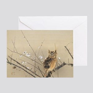 Early Plum Blossoms by Nishimura Gou Greeting Card