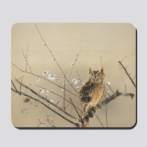 Early Plum Blossoms by Nishimura Goun Mousepad