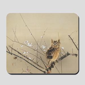 Early Plum Blossoms by Nishimura Goun Mousepad