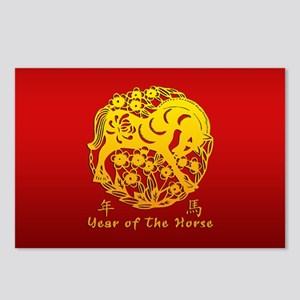 Year of The Horse Papercut Postcards (Package of 8