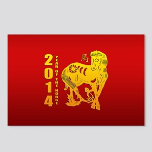2014 Year of The Horse Paper Cut Postcards (Packag
