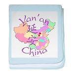 Yan'an China baby blanket