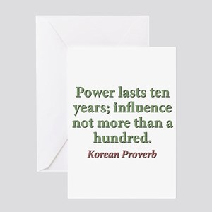 Power Lasts Ten Years Greeting Card