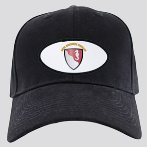 SSI - 36th Engineer Brigade with Text Black Cap