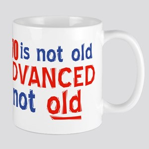 70 years is not old Mug