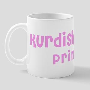 Kurdish person Princess Mug