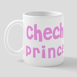 Chechen Princess Mug